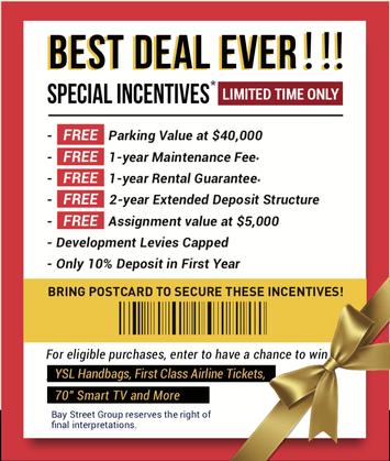 KSquare_incentive
